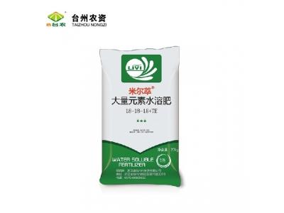 米尔萃®大量元素水溶肥